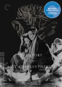 The Story of the Last Chrysanthemum, Criterion Blu-ray, Kenji Mizoguchi